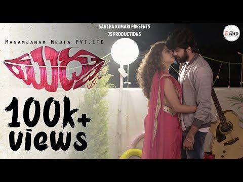 Xxx Mp4 MUDDHU Telugu Latest Short Film Manamjanam 3gp Sex
