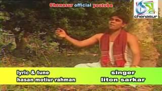 Tumi Raser Kala । Liton Sarkar । Bangla New Folk Song