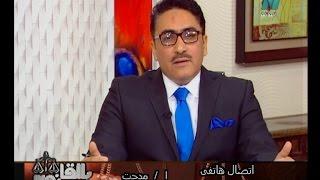 تعليق عصام عطية المحامي على قرارات لجان استرداد الأراضي المنهوبة  .