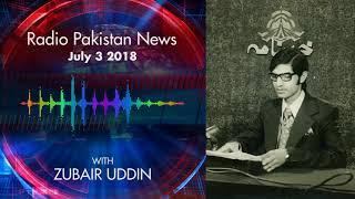 Radio Pakistan News July 3 2018