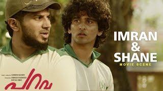 Parava Movie Scene | Imran & Shane | Soubin Shahir | Dulquer Salmaan | Anwar Rasheed Entertainment