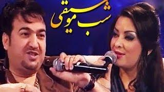 Music Night Ep.13 with Nazir Khara شب موسیقی با نذیر خارا