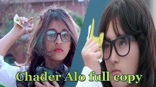 Chader Alo | Love Warning | Ankur Mahamud | Full Copy this video content