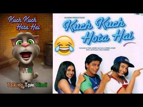 Xxx Mp4 Talking Tom Hindi Kuch Kuch Hota Hai Funny Comedy Talking Tom Funny Videos 3gp Sex