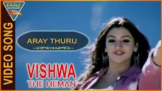 Vishwa the Heman Hindi Dubbed Movie    Aray Thuru Muska Video Song    Eagle Hindi Movies
