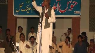 New saraiki mushaira Kot Qaisrani Poet Mustafa Khadim
