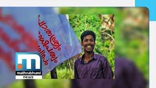 Abhimanyu Murder; Raids In SDPI Worker