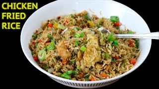 Chinese Chicken Fried Rice | Restaurant Style Chicken Fried Rice | Indo - Chinese Chicken Recipe