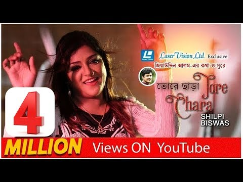 Xxx Mp4 Tore Chara Shilpi Biswas Wahed Shahin Khan Mahi HD Music Video 2017 3gp Sex