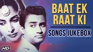 Baat Ek Raat Ki Songs | Waheeda Rehman | Dev Anand | Old Hindi Bollywood Songs