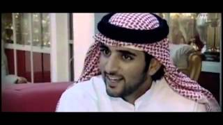 Best UAE song Sheikh hamdan