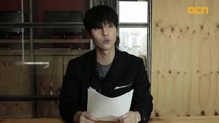 [ENG SUB] Duel Casting - Yang Sejong Audition