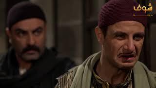 مسلسل عطر شام 2 الحلقة 5 الخامسة | HD - Otr Sham 2 Ep 5