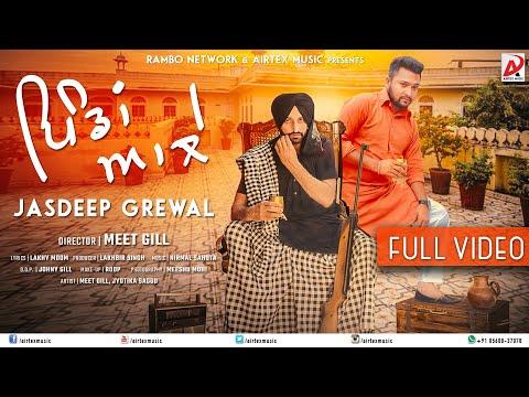 Xxx Mp4 Pindan Ale Full Video Jasdeep Grewal New Punjabi Songs 2017 Airtex Music 3gp Sex