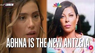 Power of Love: Η Αθηνά είναι η νέα Άντζελα | Luben TV