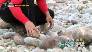 The law of the Jungle 130719 (Ep.70) #2(8)