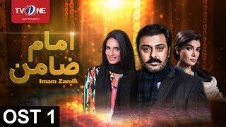 Imam Zamin | OST 1 | Serial | Full HD | TV One