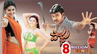 Parthu Telugu Full Movie || Raghava Lawrence | Sneha | Namitha-EXCLUSIVE