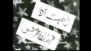 نادر اعلان فيلم   انتصار الشباب ١٩٤١ فريد الأطرش أسمهان و انور وجدى