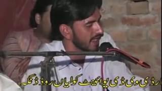 five star dvd dinga kharian gujrat desi punjabi ramzan taidi  imran shah zamindarh group baint