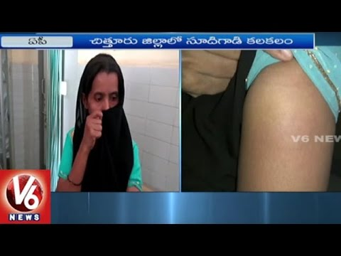 Xxx Mp4 Injection Psycho Creates Panic Again In AP Attacks Woman In Chittoor Dist V6 News 3gp Sex