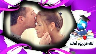 اسباب الملل في الحياة الزوجية -  اهم 5 اسباب الملل فى العلاقة الزوجية
