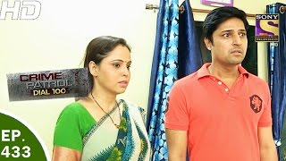 Crime Patrol Dial 100 - क्राइम पेट्रोल - Ep 433- Nasik Mumbai Murder - 11th Apr, 2017