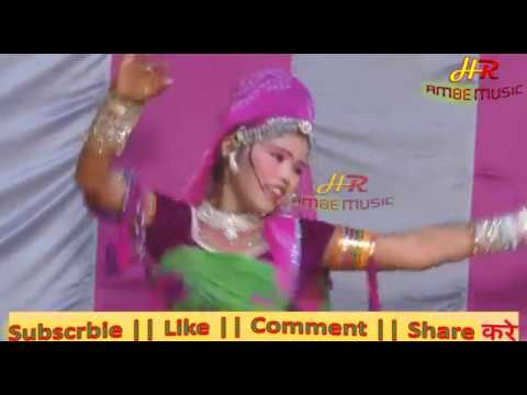Xxx Mp4 New Rajasthani DJ Dance Rekha Rangili Hot Video Jholo Jhulav Song Marwadi Dance 3gp Sex