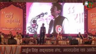 Naeem Akhtar Burhanpuri [HD] at Latest INDOPAK Mushaira, Bhopal, 05-11-2015