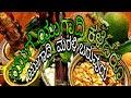Yuga yugadi kaledaru yugadi marali baruvudu what'sapp status video || ಯುಗ ಯುಗಾದಿ ಕಳೆದರೂ ಯುಗಾದಿ ಮರಳಿ