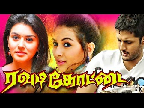 Xxx Mp4 Rowdy Kottai Tamil Full Movie HansikaMotwani Nithin Suman Dubbed Action Movies HD 3gp Sex