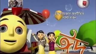 bangla comedy natok hitlar