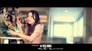 ฉันไม่คู่ควร - Finalez [Official MV]