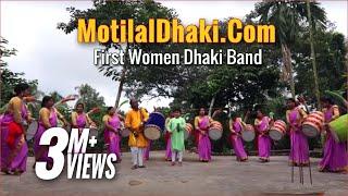 #KaahonFolk- MotilalDhaki.Com | First Women Dhaki Band | Gokul Chandra Das |  Dhak | Bengal