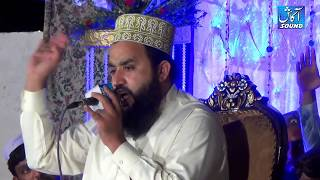 khalid hasnain khalid hart touching naats 2017  by akash sound( خالد حسنین خالد نعت