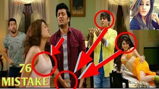 GREAT GRAND MASTI FULL MOVIE MISTAKES - HUGE MISTAKES IN GREAT GRAND MASTI- BY KAJAL PATEL_HIGH