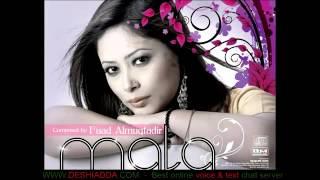 Ja Pakhi - Mala - YouTube