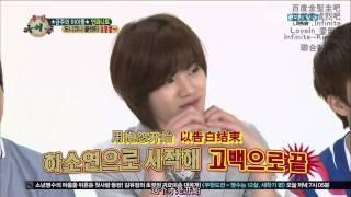 【五站聯合精效中字】130501 周刊偶像 Infinite Weekly Idol