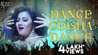 Dance Odisha Dance | Nonstop Odia Dance Songs Playlist