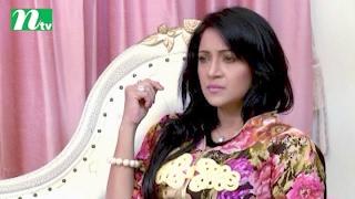 Bangla Natok   Ochena Protibimbo (অচেনা প্রতিবিম্ব) | Episode 29 | Directed by Raihan Khan