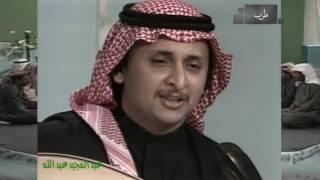 بشروني : عبد المجيد عبد الله ..