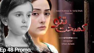Kambakht Tanno Episode 48 Promo- Mon-Thu at 7:00pm on A-Plus TV