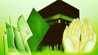 Bangla Gojol 2017 New | Amra Tomar Obojh Bandha Tulechi Du Hat | Bangla Islamic Song 2017 New