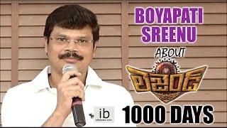 Boyapati Sreenu about Legend 1000 Days - idlebrain.com