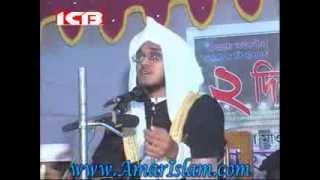 Topic- Adorsho Nabir Jiboni l Speaker: Mowlana Tanvir Siddiqui [www.AmarIslam.com]