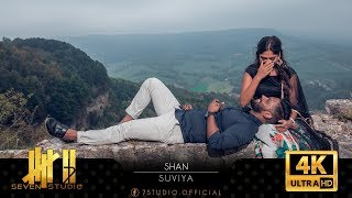 Neeyum Naanum Anbe | Shan Suviya | 7 studio | 4K