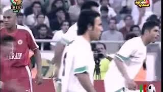 WC 2006 Iran vs. Bahrain 1-0 (08.06.2005)