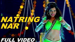 Natring Nar - Punha Gondhal Punha Mujara - Full Video - मराठी गाणी - Marathi Songs
