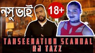 Tahseenation Scandal (Roasted) | Rj Tazz | Bitla Boyz | Mojar Tv |  Baap of Bangla Funny Video |