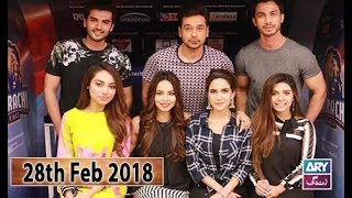 Salam Zindagi With Faysal Qureshi - Madventures Season - 3 - 28th Feb 2018